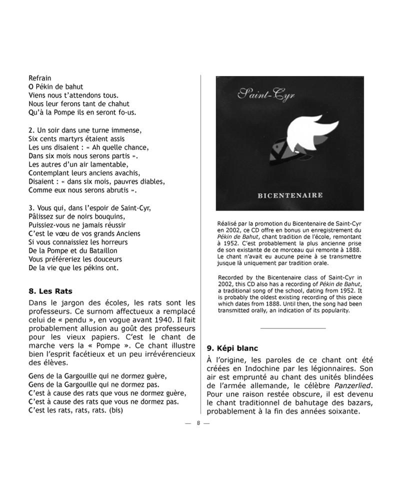 CD Chants des écoles