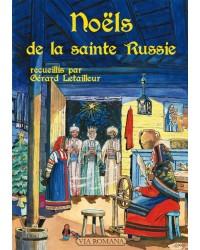 Noëls de la sainte Russie