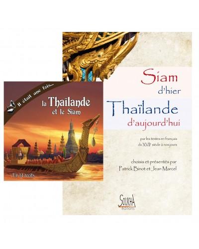 CD Il était une fois la Thaïlande et le Siam + Livre Siam d'hier Thaïlande d'aujourd'hui