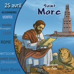 CD Saint Marc